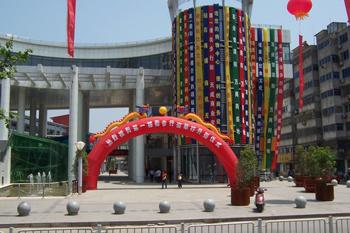 镇江步行街会兴旺吗?
