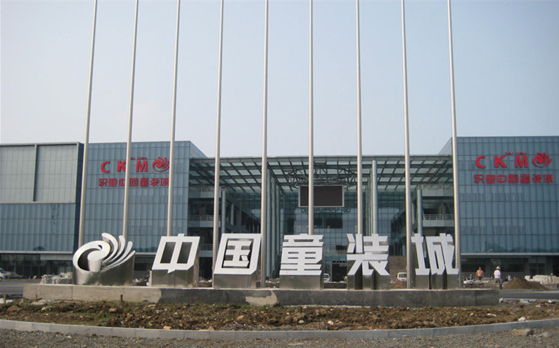 7月1日赴浙江策划风水布局