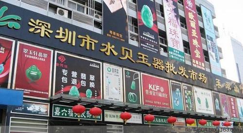 7月30日赴深圳策划风水布局