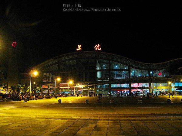 元月7日赴江西上饶某县策划风水